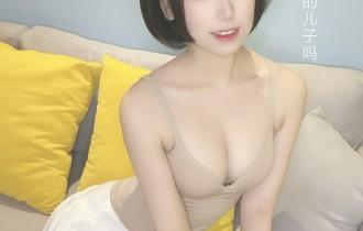 Coser@芋圆侑子 – VOL.04邻家姐姐剧情版[112P527M]