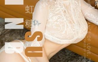 UGirls尤果网 爱尤物专辑 – No.1501 彩虹糖 小甜甜[35P21M]