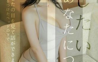 UGirls尤果网 爱尤物专辑 – No.1517 Sukki可儿[35P30M]