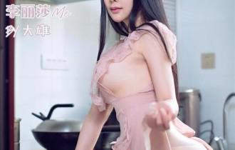 推女神 – 2016.05.09 李丽莎[41+1P94M]