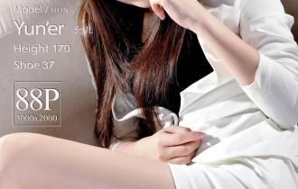 Ligui丽柜 – 2020.11.29 网络丽人 Model 允儿[89P115M]