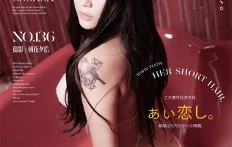 果团网 – 2018.04.04 Vol.136 小兔子乖乖[80P1.36G]