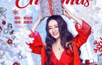 果团网 – 2017.12.24 Vol.111 莫雅淇圣诞节[29+1P387M]